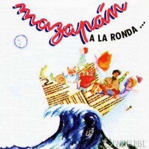 "Mazapán ""A la ronda"""